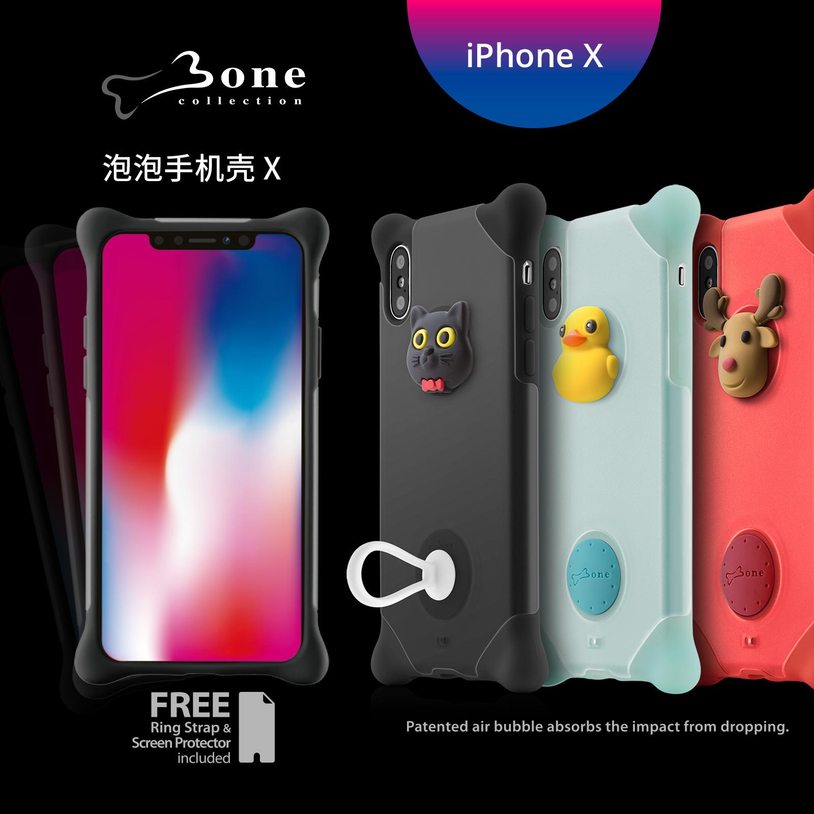 Bone 蹦克〡泡泡保护套iPhoneX手机壳可爱角色卡通防撞送指环扣