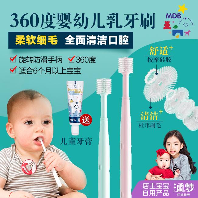 儿童 牙刷 宝宝 软毛 婴儿 幼儿