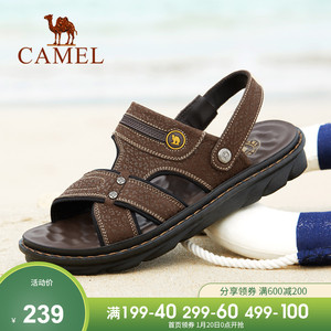 Camel men's shoes summer new breathable leather sandals men's comfortable wear-resistant leather casual sandals and slippers tide