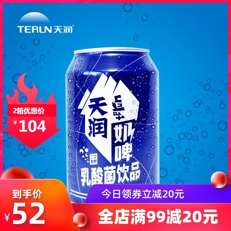 北京发货天润奶啤300ml*12整箱饮料新疆特产乳酸菌饮料非啤酒包邮
