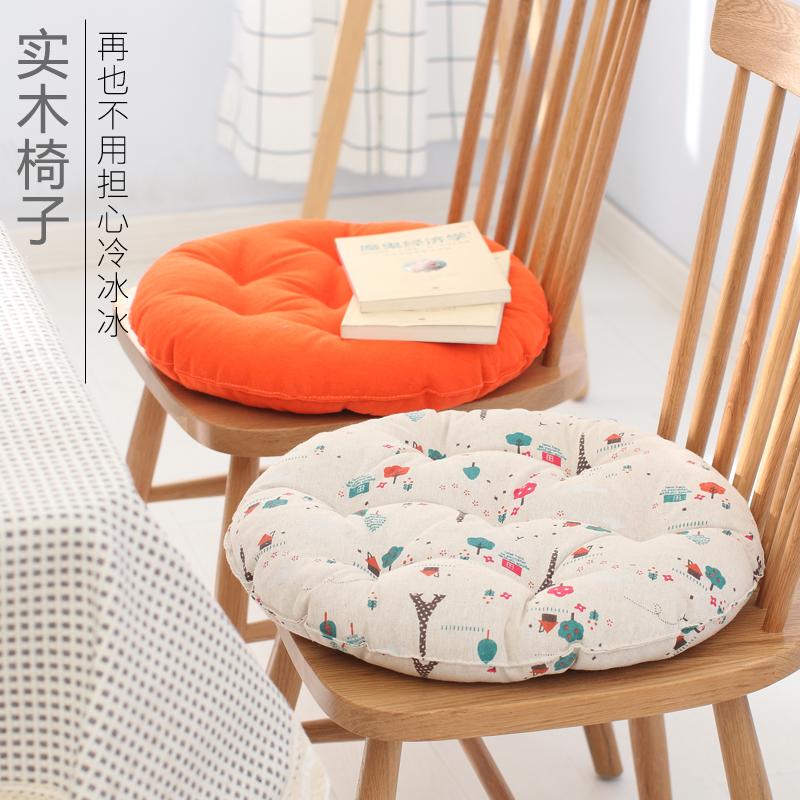 棉麻屁股垫榻榻米圆形坐垫办公室椅垫加厚布艺学生家用藤椅软垫子