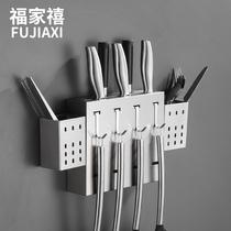 免打孔厨房置物架刃架壁挂式不锈钢收纳架刃座菜刃架挂钩筷子筒
