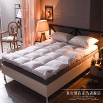 瑞士半岛五星酒店羽绒床垫加厚10cm95冰岛白鹅绒床褥子垫被单双人