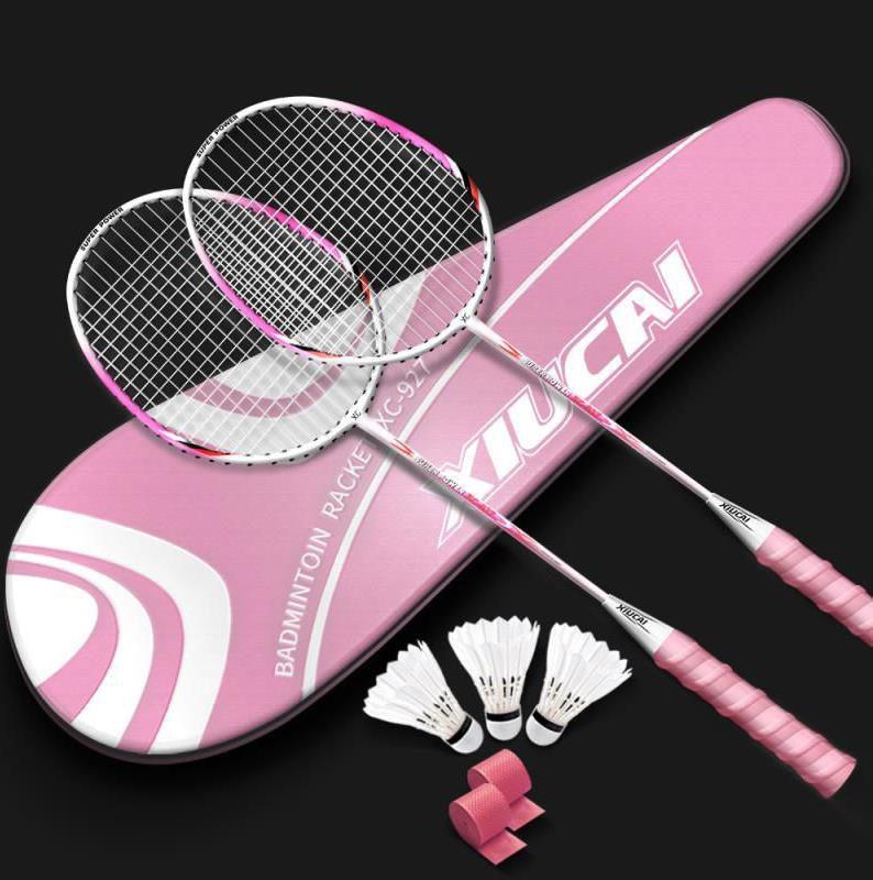 单拍修复修补专业羽毛球拍全碳素超轻二手包单支装套装耐用型战