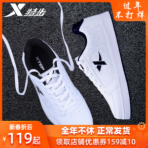 Xtep men's shoes board shoes 2019 winter new authentic warm casual skateboard shoes student white shoes sneakers men