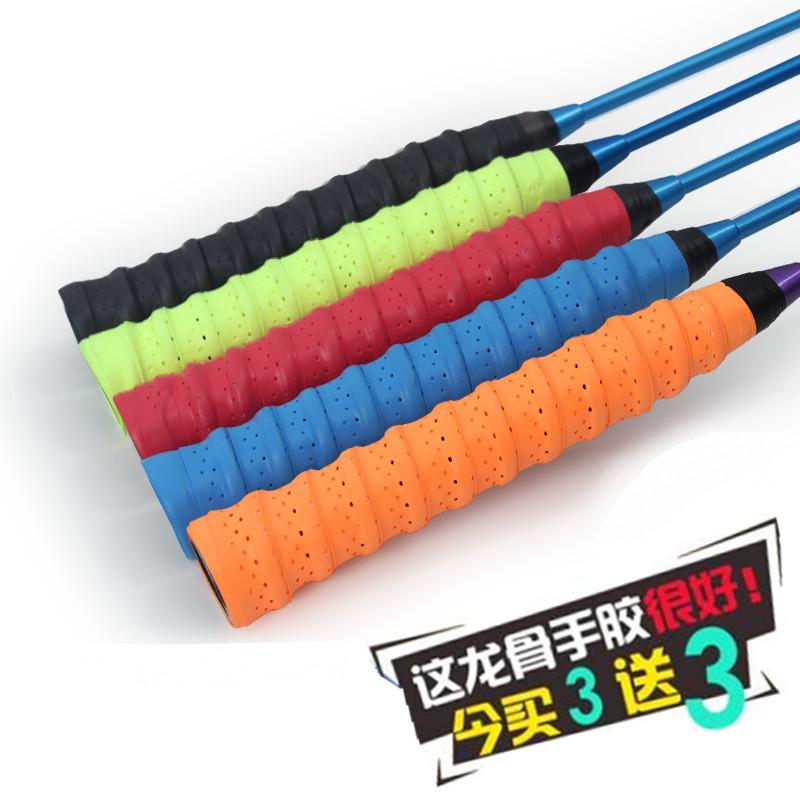 羽毛球拍手胶 龙骨粘性吸汗带 防滑透气网球拍鱼竿弹弓缠绕绑带