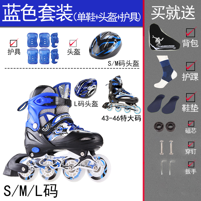 Blue shoes + + protective helmet send Backpack