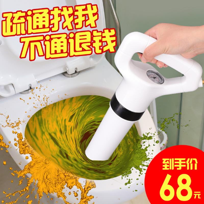 厨房下水道疏通神器通马桶管道专用工具一炮通家用厕所堵塞疏通器
