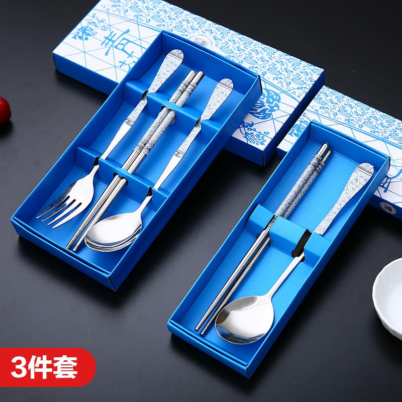 不锈钢便携式勺子筷子叉子旅行餐具盒套装学生儿童成人两件三件套
