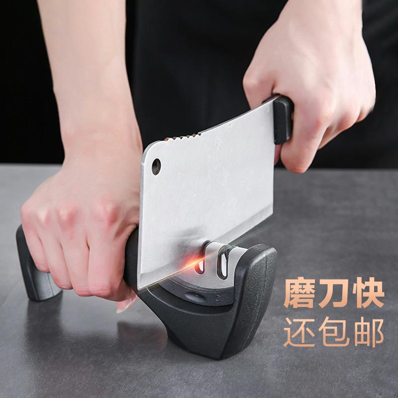 家用快速磨刀器磨刀石家用菜刀磨刀棒磨刀定角磨刀神器厨房小工具