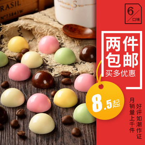 [Lafra] Baked Chocolate Coin Beans Color Raw Materials DIY Handmade Gift 250g (On behalf of Cocoa Butter)