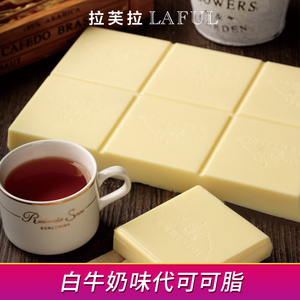 [Lafra] Baking Ingredients White Chocolate DIY Large Plate Block Pure Brick Handmade 1KG (On behalf of Cocoa Butter)