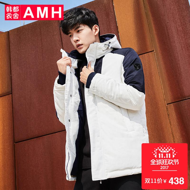 AMH韩版男装冬装羽绒服男中长款青年潮流加厚连帽外套GR5052燊翦