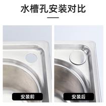 皂液器不鏽鋼裝飾蓋孔蓋堵頭洗菜池子上角洗潔精水槽孔密封蓋配件