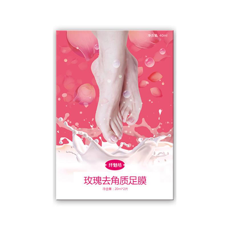 【买3发6】李佳琪推荐脚膜套去死皮老茧脚部脱皮足膜去角质脚底琦