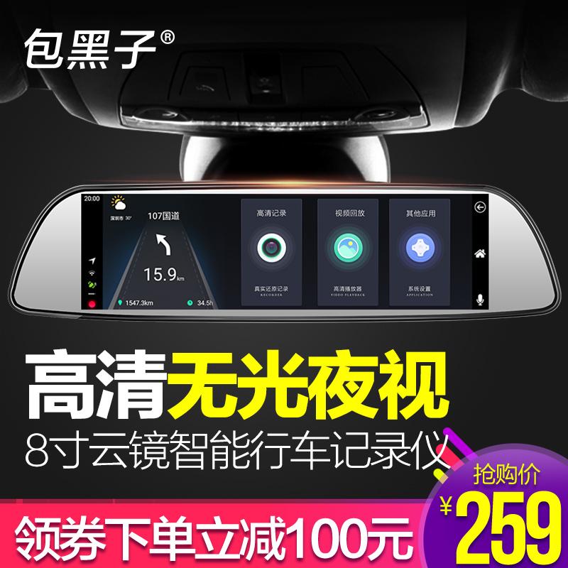 包黑子行车记录仪双镜头高清夜视全景测速电子狗一体机24小时监控