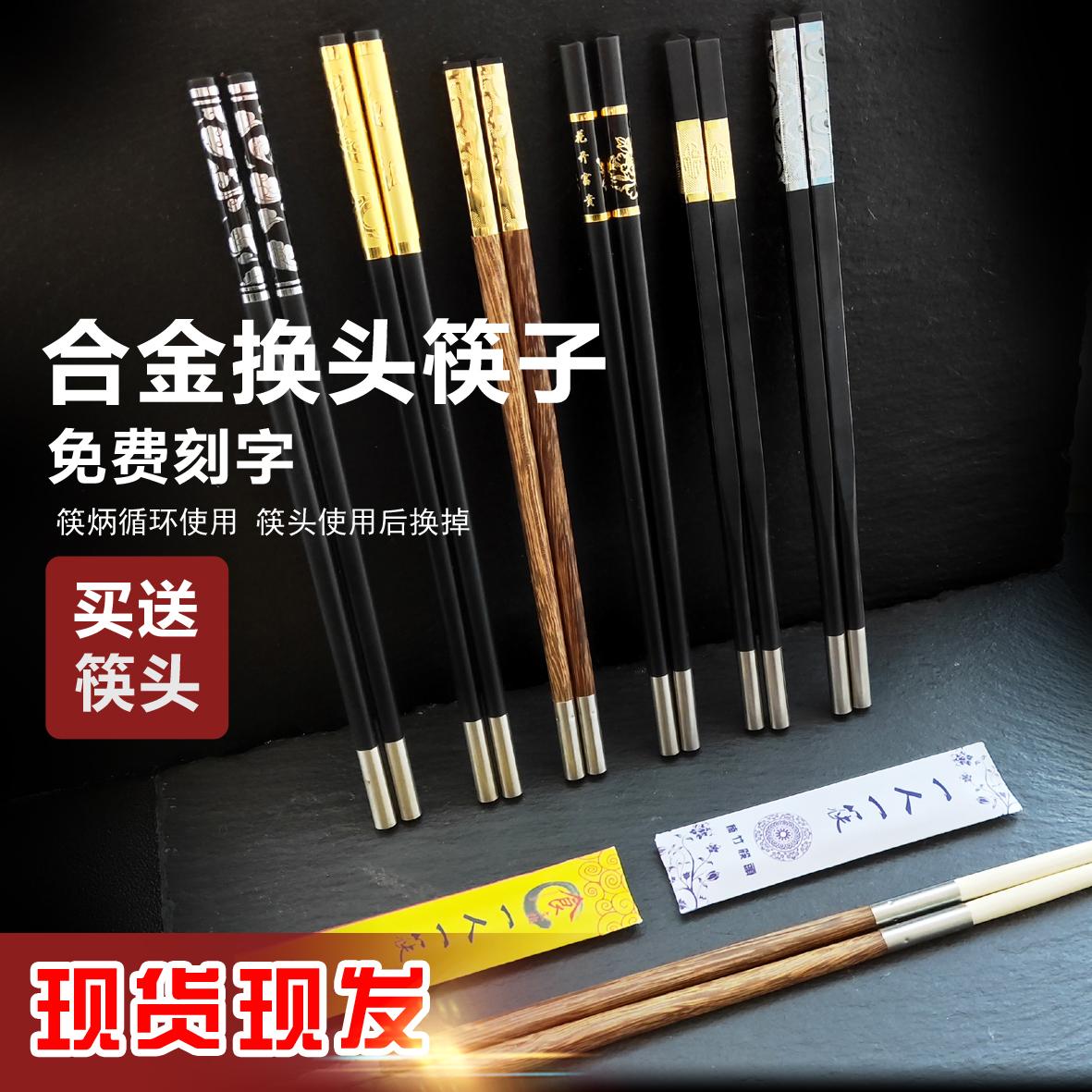 可换头筷子10双一次性筷子头接头筷拼接筷火锅筷头一人一筷定制