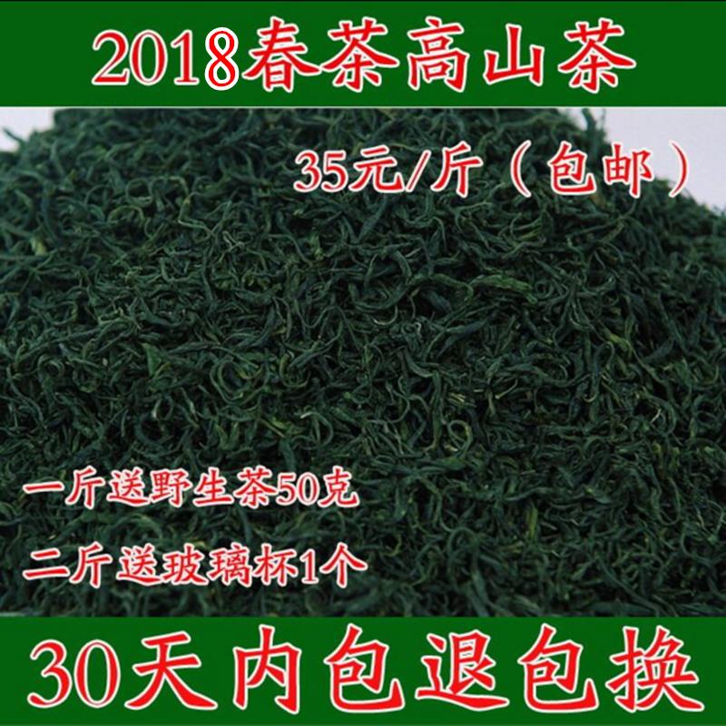 信阳毛尖2018年新茶茶叶绿茶春茶自产自销云雾茶清香耐泡