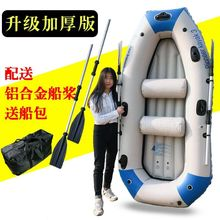 三的皮划艇 2的橡皮艇sl8-4的特vn 汽艇船加厚气垫钓鱼船包邮