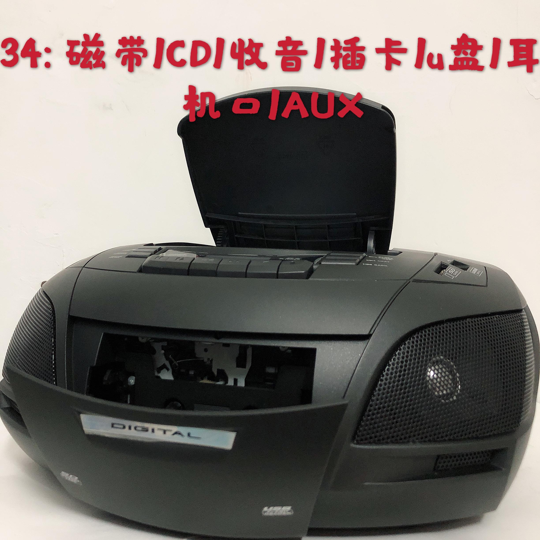雷登 CD磁带收音一体光盘录音收音英语学习音乐播放多功能