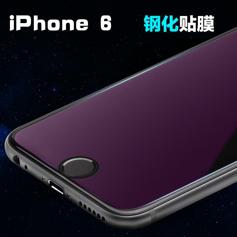 苹果iPhone6sPlus手机防爆5.5蓝光钢化膜6s玻璃膜4.7寸紫光钢化膜