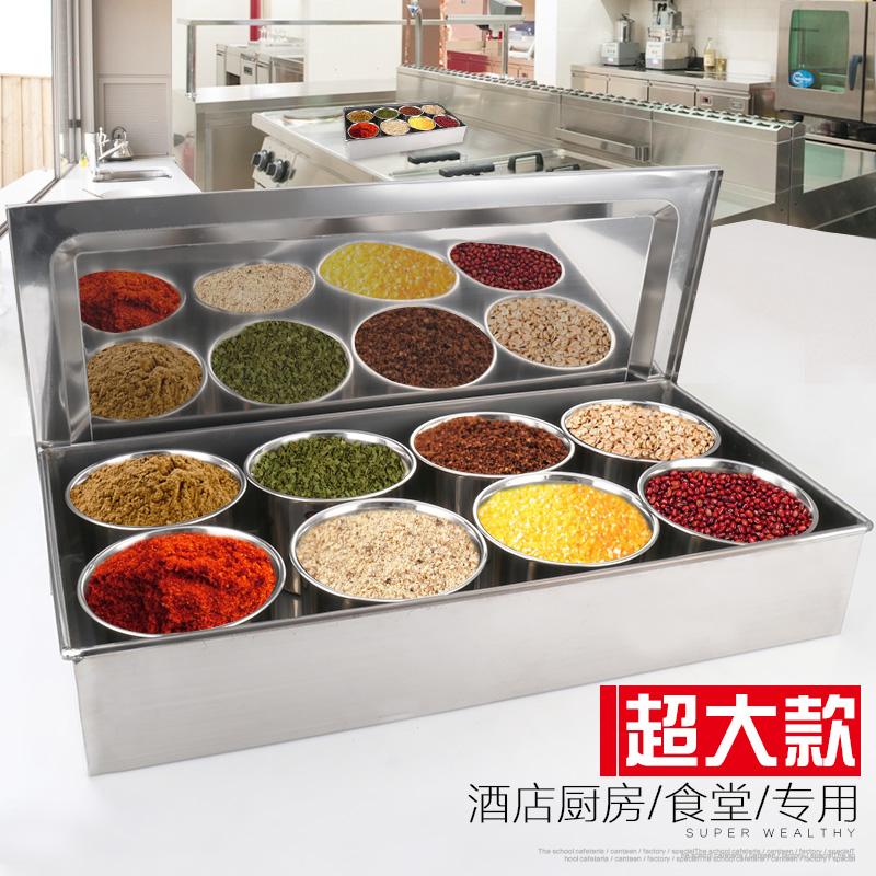厨房用品不锈钢调味盒调料罐留样盒套装作料酒店餐厅厨师饭店专用