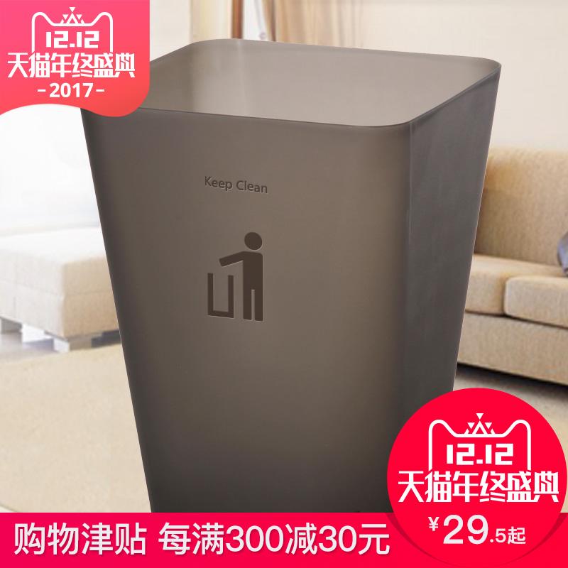 科特豪斯 创意无盖大号客厅垃圾桶 欧式厨房家用卫生间塑料垃圾桶