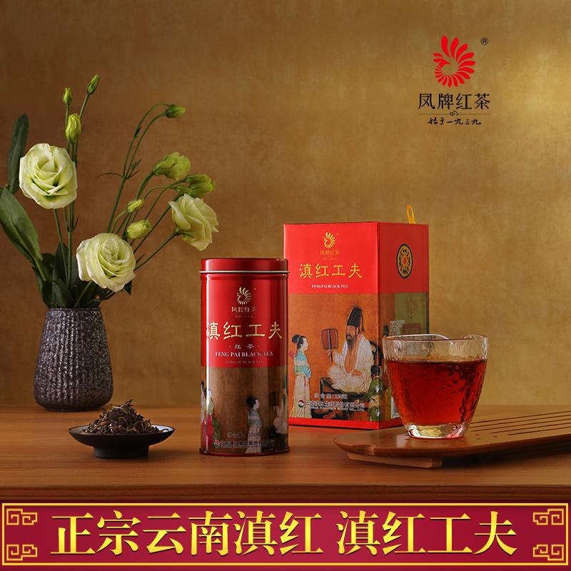 凤牌茶叶 礼盒红茶 云南滇红工夫红茶150g罐装 夜宴图系列
