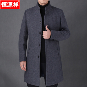 Hengyuan Xiang thick winter woolen men's coat mid-length stand collar woolen coat middle-aged cashmere dad