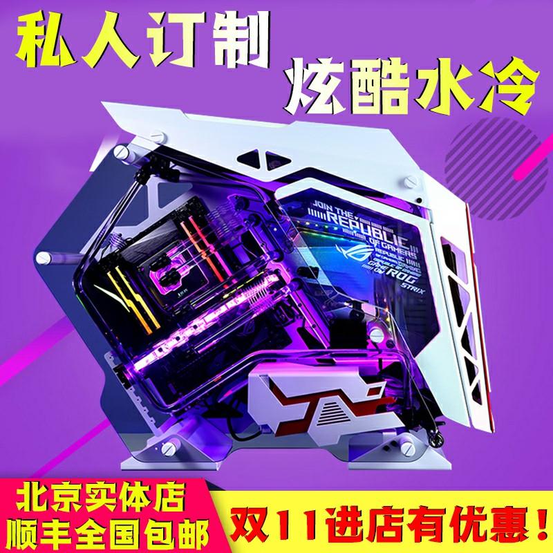 i7 8700K 9700/RTX2080TI 2070 游戏分体水冷组装电脑主机i9 9900