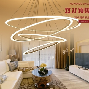 Nordic oval multi-layer pendant lamp acrylic living room lamp trend home improvement dining pendant simple shaped lamp