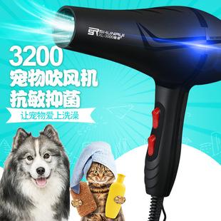 顺睿宠物吹水机狗狗吹风机大功率静音大型犬专用吹毛神器烘干机