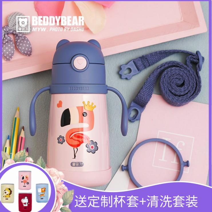 韩国杯具熊儿童保温杯带吸管手柄两用宝宝学饮幼儿园防摔水壶水杯