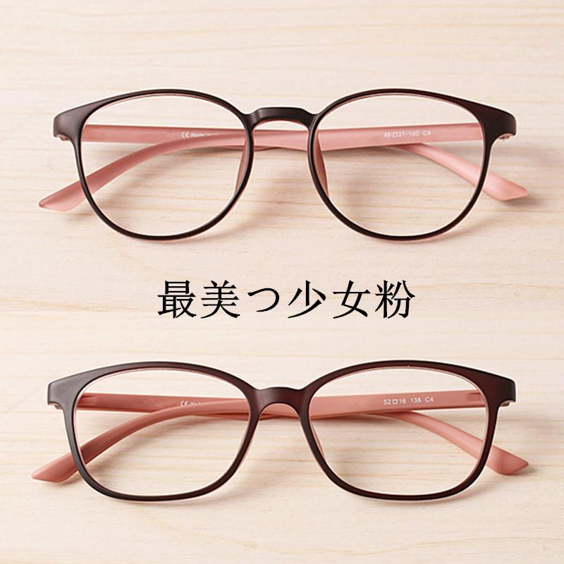 韩国超轻近视眼镜框tr90眼镜架女款圆形框复古配镜圆框文艺眼睛架图片