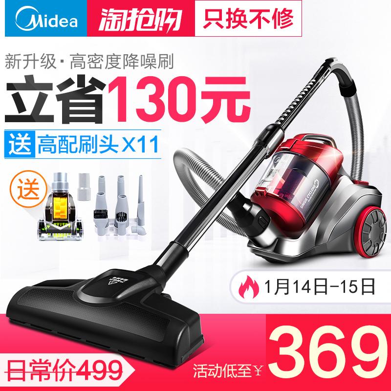 美的吸尘器家用手持式超静音强力除螨地毯大功率小型迷你C3-L148B