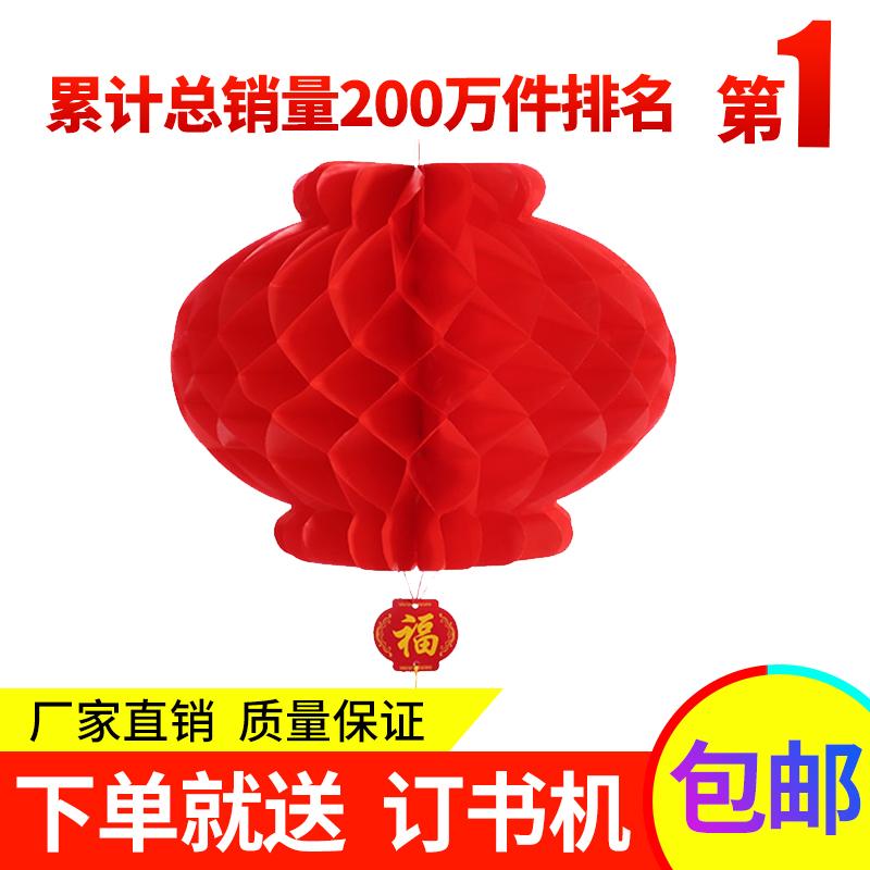 小纸灯笼挂饰元旦新年门口大圆红塑纸灯笼连串福字节日庆典手工饰