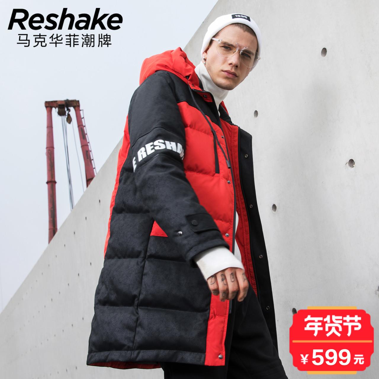 华菲型格Reshake羽绒服男长款2017冬拼接潮流羽绒服男帅气外套