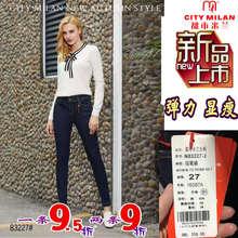 都市米兰女裤2019mx7季N83xy力牛仔裤柔软高腰(小)脚裤专柜铅笔裤