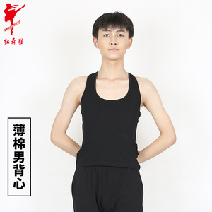 Red dance shoes black white practice clothes summer men's sports casual sweat shirt dance clothing bottoming vest shirt specials