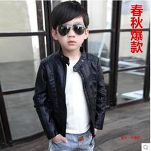 2020春秋季新式童装中大童男童2f13衣夹克kk童圆立领上衣潮
