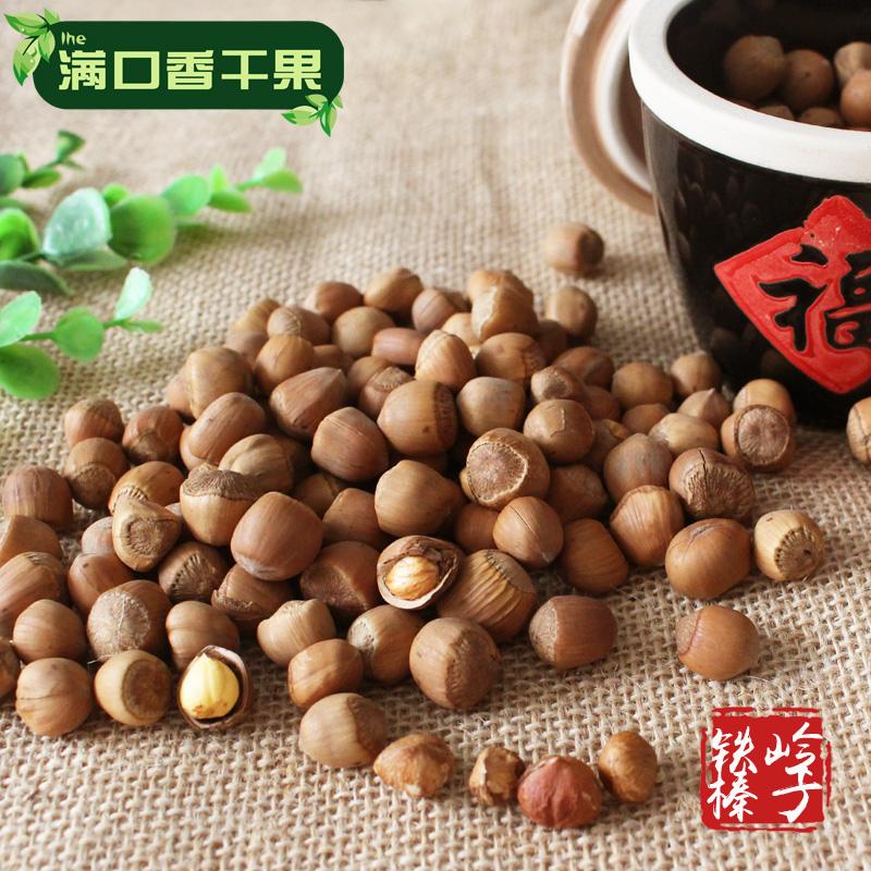 铁岭野生榛子东北特产罐小坚果500g特价包邮大肚子无糖孕妇原味熟
