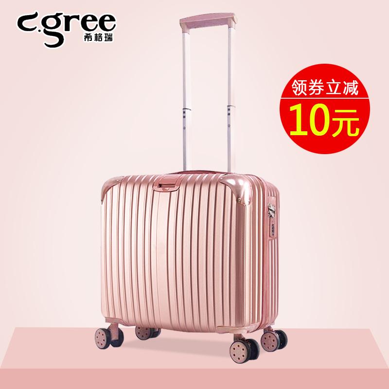 点击查看商品:迷你行李箱轻便小型登机拉杆箱20女密码旅行箱子男18寸韩版小清新