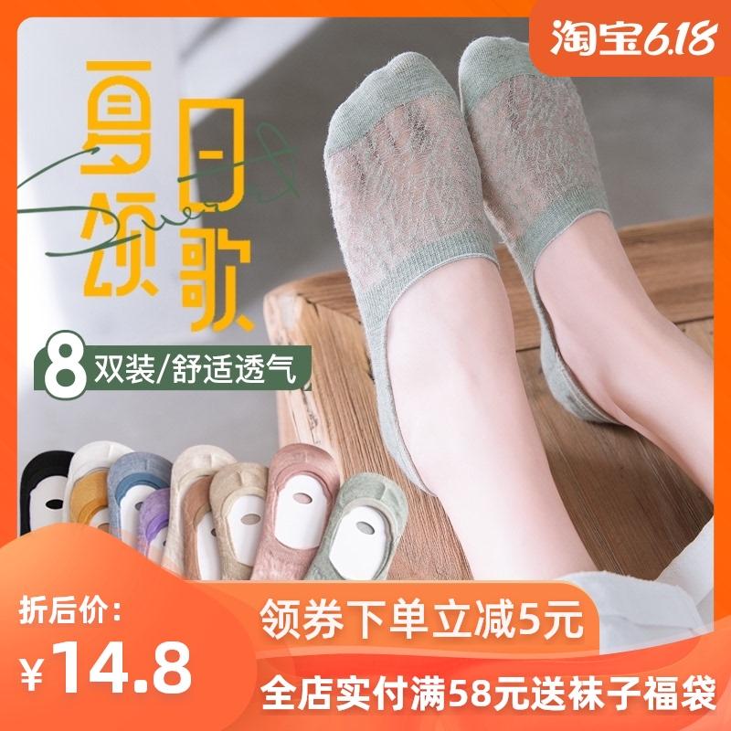 夏天袜子女纯棉船袜浅口隐形夏季薄款短袜硅胶防滑不掉跟脚底穿袜