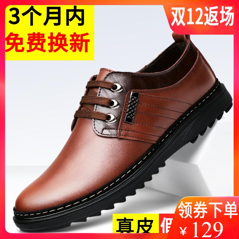 棉鞋男士休闲皮鞋男韩版真皮内增高商务爸爸鞋子男鞋冬季加绒保暖