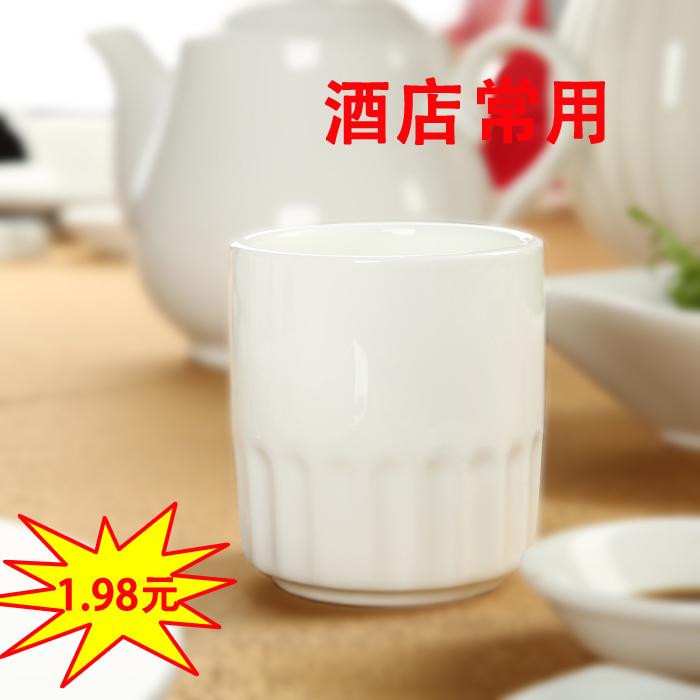 饭店餐厅茶馆摆台酒店专用茶杯 纯白色陶瓷口杯小茶水杯杯子
