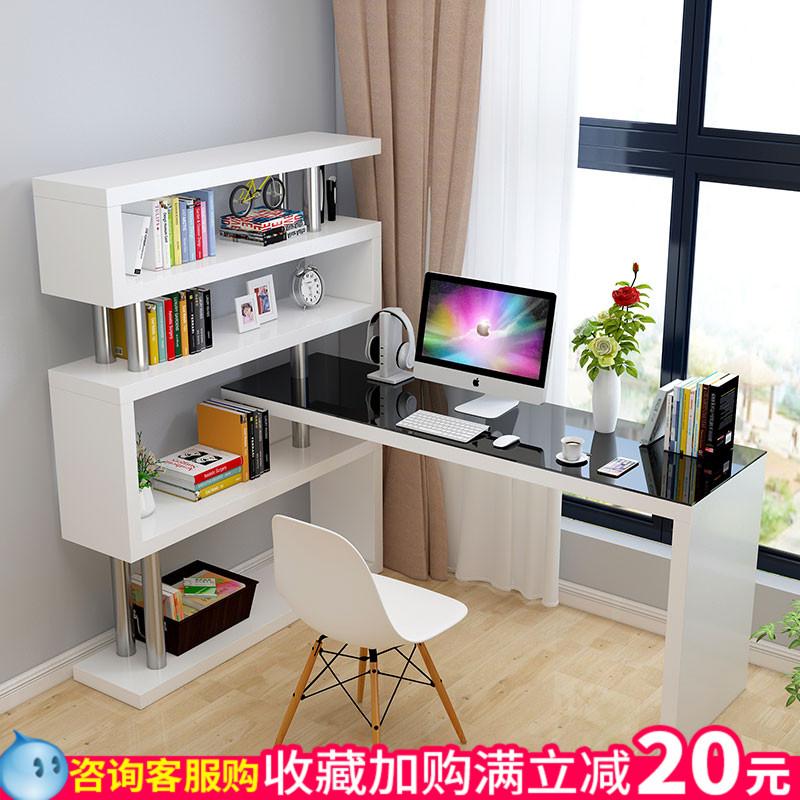 电脑桌转角书桌书架组合写字桌简约现代钢化玻璃电脑台式桌子家用