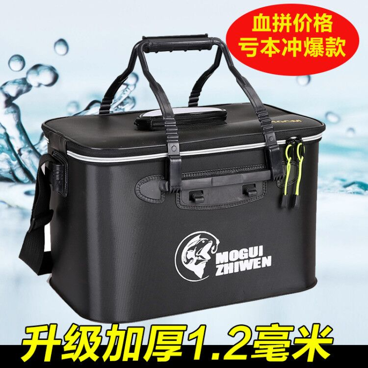鱼桶 EVA加厚鱼护桶打水桶防水折叠钓鱼桶 活鱼桶钓箱装鱼箱渔具