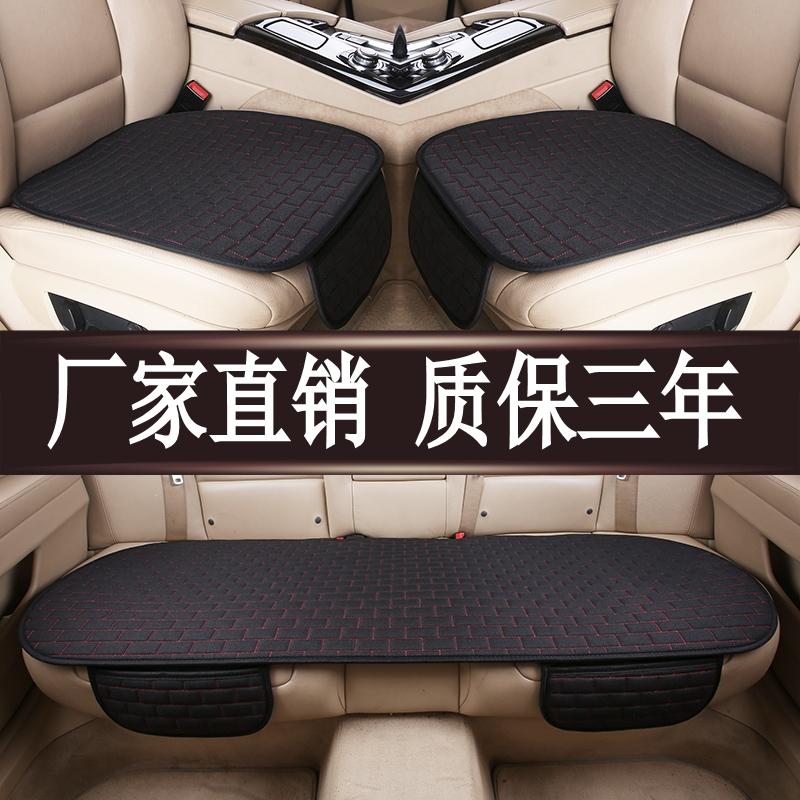 汽车坐垫四季通用单片三件套亚麻免捆绑座垫单个屁屁垫座椅垫套