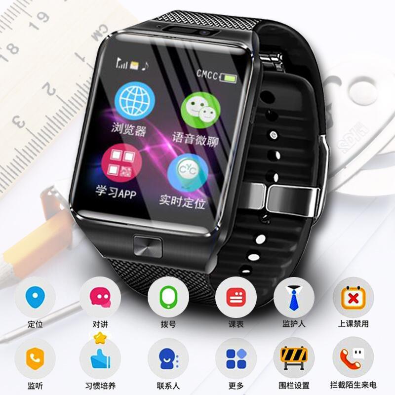 智能电话手表 定位插卡蓝牙拍照手机适用三星华为oppo步步高vivo