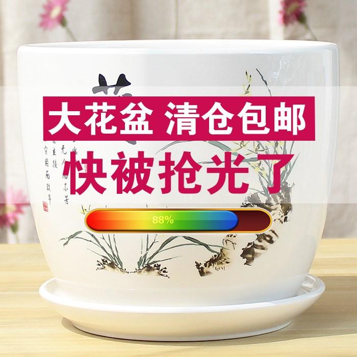 花盆大口径绿萝吊兰大号特大清仓家用花盘陶瓷带托盘多肉盆栽盆子